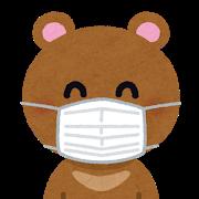 マスクするクマ