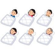 布団で寝る人たち
