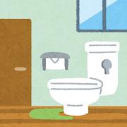 トイレの室内風景