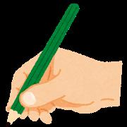 手で鉛筆を持つイラスト