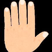 手の甲と爪のイラスト
