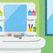 洗面所のイラスト