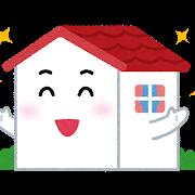 笑顔の家のイラスト