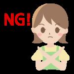 悪口や不満を言わない方がいい理由。読めば減らしたくなります!