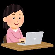 ノートパソコンを打つ女性のイラスト