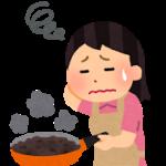 私、HSP&発達障害かも【No.10:料理が苦手すぎる!②】