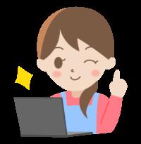 ノートパソコンと笑顔の主婦のイラスト