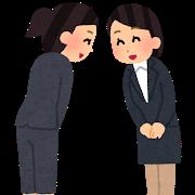 挨拶をし合う女性会社員のイラスト