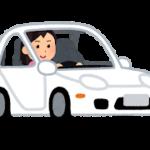 私、HSP&発達障害かも【No.14:車の運転が… 苦手&工夫!】