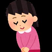 お辞儀をしている女の子のイラスト