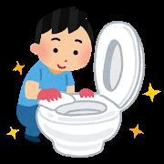 トイレ掃除をしている男性のイラスト