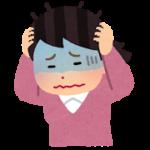 自分を責める癖がつらい…心がラクになる考え方や方法を見つけよう