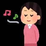 鼻歌を歌う女性のイラスト