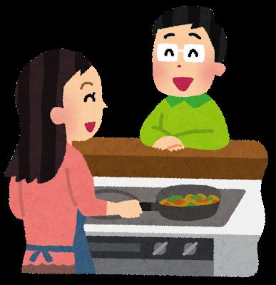 対面キッチンで料理をする女性と会話する男性のイラスト