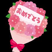 「おめでとう」のカードが入った花束のイラスト