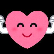 元気な心臓のキャラクターのイラスト