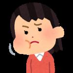 私、HSP&発達障害かも【No.26:歯をクーッと食いしばる癖】