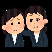 同僚を励ます女性社員のイラスト