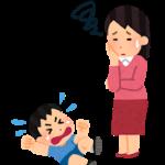 子育ての情報があふれてて迷う…自分軸を決める5つのコツ。