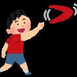 ブーメランを投げる男の子のイラスト