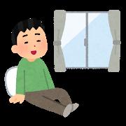 室内でリラックスする男性のイラスト