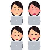 いろいろな表情のパソコンを使う人のイラスト