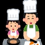 父と娘で料理をするイラスト