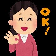 OKサインを出す女性のイラスト