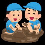 泥遊びをする子どもたちのイラスト